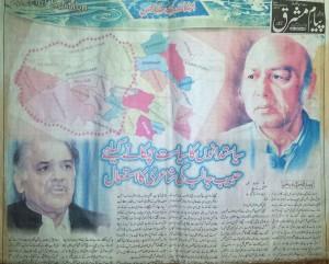 Habib-Jalib