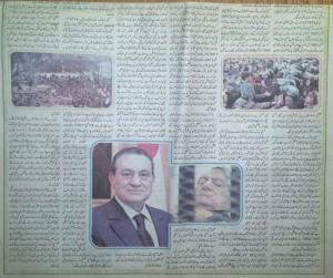 Husni Mubarak 1