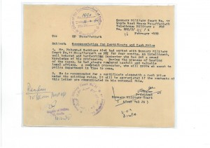 RECOMMENDATAION  CERTIFICATE FROM SUMMARY MILITARY COURT NO,14 MUZAFFAARGARH 16 Feb ,1980