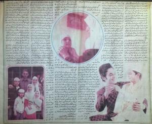 Waalden k sath Husn-e-Salook1